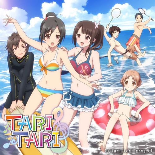 http://taritari.jp/special/img/tw_tt_icon08.jpg